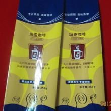 供应蓝山咖啡豆排气阀包装袋蓝山咖啡袋华迪生产蓝山咖啡袋批发