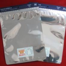 供应保暖内衣铝箔袋批发