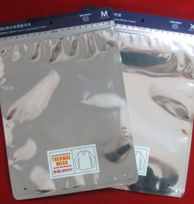 铝箔袋图片/铝箔袋样板图 (1)
