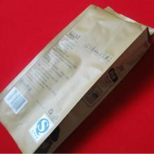 供应高品质低单价咖啡袋东莞咖啡包装袋咖啡袋复合包装制品