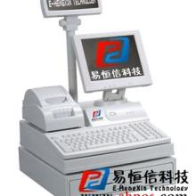 供应易迈商业收银管理系统/收款机