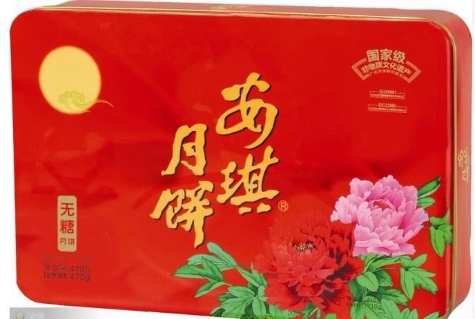安琪健怡月饼广州团购安琪月饼销售