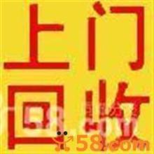 长期回收废旧空调杭州二手空调回收杭州废旧电力物资设备回收萧山二手批发