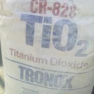 钛白粉CR828澳洲特诺钛白粉图片