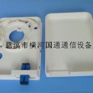 120型光纤信息面板盒图片