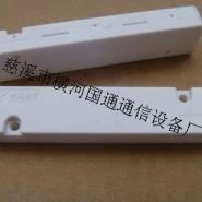 皮线光纤接续盒图片