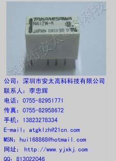 供应继电器NA24W-K 信号继电器