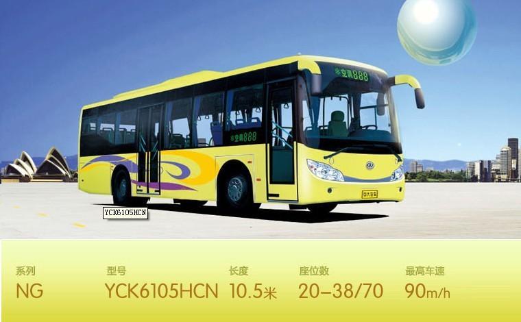 供应重庆新龙马客车12米/新龙之星, 重庆林立汽车销售服务有限公司