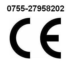 平版印刷机CE认证费用平版印刷机CE认证周期平版印刷机CE认证机