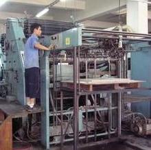 供应印刷机维修-罗兰印刷机维修-深圳印刷机维修罗兰印刷机维修深圳