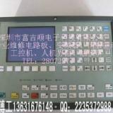 广东深圳/江苏苏州三菱触摸屏/人机界面A985GOT-TBA维修