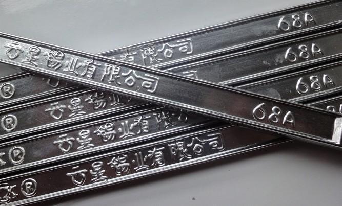 供应哈尔滨高品质焊锡