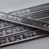 供应铜鼻子焊锡条/渣字少焊锡条