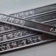 铜鼻子焊锡条/渣字少焊锡条图片
