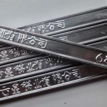 供应焊锡条/焊铜板焊锡条批发