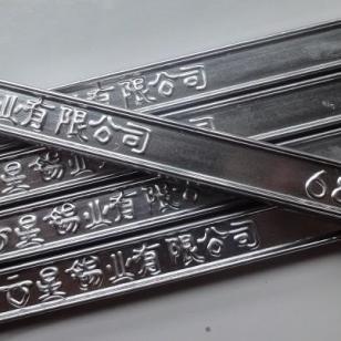 电线焊锡条/高温焊锡条图片