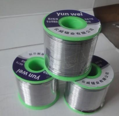 供应节能灯焊锡丝