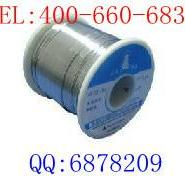 低价供应焊电池焊锡丝/焊锡丝厂家图片