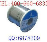 低价供应焊电池焊锡丝/焊锡丝厂家
