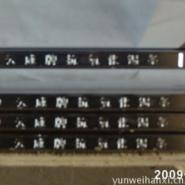 供应云星锡业生产焊锡丝焊锡条焊锡膏
