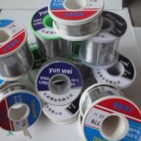 焊锡丝/助焊剂焊锡丝