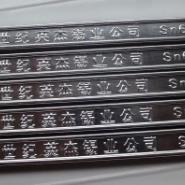 太阳能电池板/电子元器件焊锡条图片