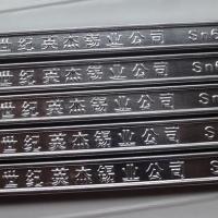 太阳能电池板/电子元器件焊锡条