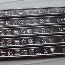 供应太阳能电池板/电子元器件焊锡条