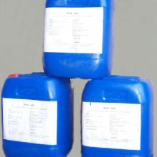 供应阻垢剂/阻垢剂厂家/阻垢剂价格