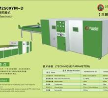 供应全自动真空吸塑压膜机直销-青岛木工机械青岛包覆机