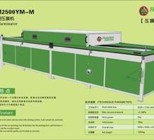 供应真空吸塑压膜机-厂家直销 免漆门 高性价比 PVC