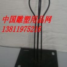 供应支架雕塑架雕塑用具
