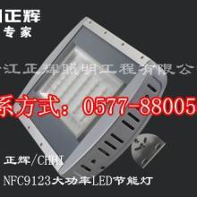 NFC9123大功率LED节能灯30W大功率节能灯