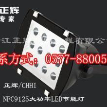 供应防眩LED节能灯12颗LED节能灯