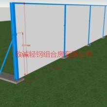 供应活动围墙专业供应,活动围墙制造商,活动围墙价格图片