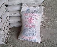 供应grc专用水泥