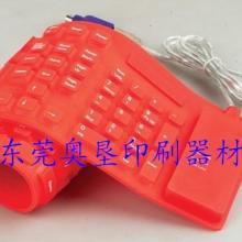 供应硅胶丝印移印油墨广东硅胶油墨图片
