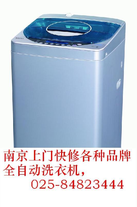 海尔洗衣机维图片/海尔洗衣机维样板图 (1)