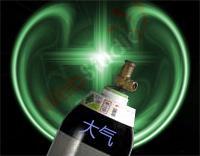 供应电光源气体佛山气体公司