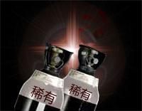 供应电光源气体广州气体公司