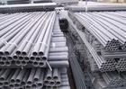 供应聚氯乙烯PVC排水管厂家信息图片