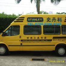 广州车身广告公司商务车身贴画面设计审批
