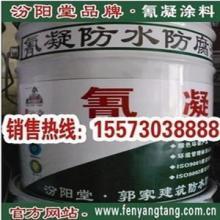 供应氰凝防腐材料
