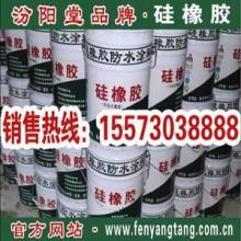 供应宁夏吴忠硅橡胶防水涂料批发