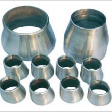 供应碳钢管件碳钢大小头同心大小头