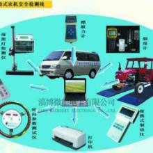 供应拖拉机检测设备
