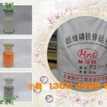 供应XD988磷铁防锈粉