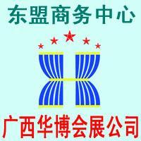 供应2013东盟(越南)塑料及橡胶工业展