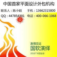 广州海珠区前进路儿童画册设计赤岗床上用品画册设计公司