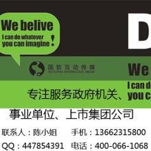 广州海珠区新港西高档画册设计瑞宝艺术画册设计公司